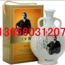 供应白色瓷瓶52度清香型台湾原窖中山爱博纪念酒批发