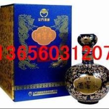 供应金门高粱酒56度600毫升十年老窖酒6盒礼盒装批发