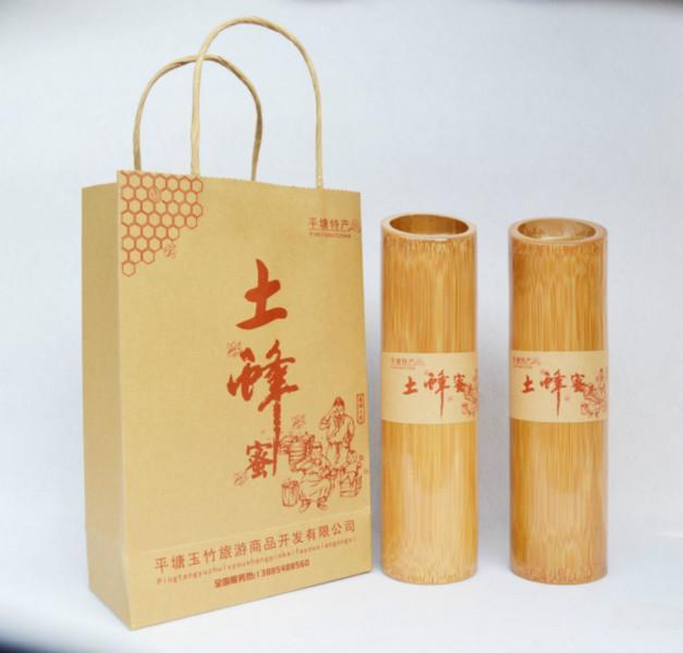 竹筒蜂蜜包装销售