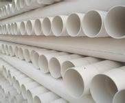 供应pvc农业排灌管材