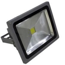 LED泛光灯景观射灯亮化灯投光灯外墙树灯庭院夜景灯批发