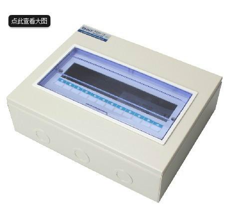 供应海南低压配电箱家用照明箱12回路;海南正泰配电箱批发销售