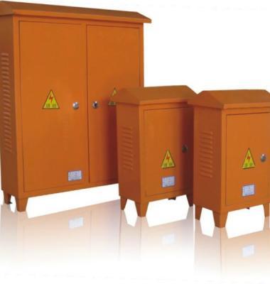 海南工地临时配电设备图片/海南工地临时配电设备样板图 (1)