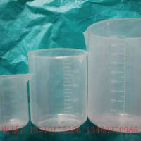 塑料生产厂家烧杯烧瓶