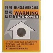 贵州国产防倾斜标签图片
