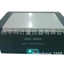 EDX 6600  ROHS检测/X荧光镀层厚度测量仪器