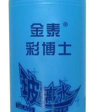 最新焗油膏护发素弹力素啫喱水生产技术配方原料包装手续