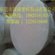 供应福田塑料砧板