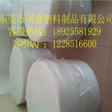 供应佛山塑料砧板
