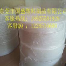 供应中山塑料砧板