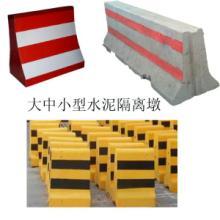 供应交通隔离墩模具