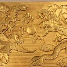 供应上海做雕刻烫金版、烫金雕刻铜版、凹凸烫金一次成型版