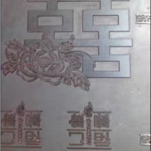 供应腐蚀烫金版烫金凹凸腐蚀刀模/上海批发