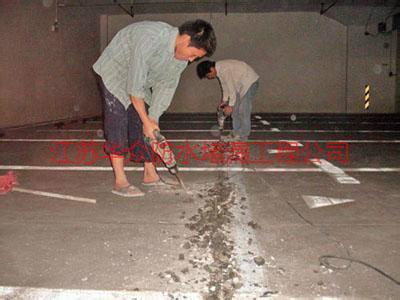 供应郑州地下室堵漏,郑州地下室堵漏处理厂家,【推荐】华众地下室堵漏-价格咨询