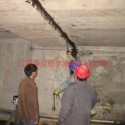 新沂地下室施工缝堵漏