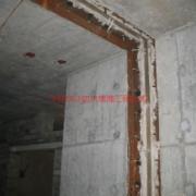 地下室施工缝渗漏水堵漏维修
