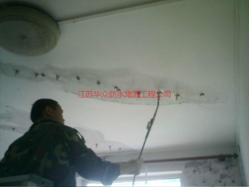 供应苏州地下室渗漏水维修公司