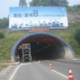 供应大丰隧道渗漏处理专业公司