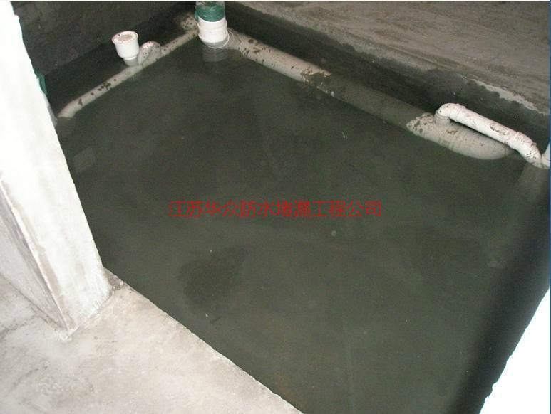 供应金坛地下建筑漏水维修专业施工单位