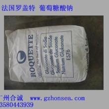 葡萄糖酸钠_电镀络合剂专用葡萄糖酸钠_roquette葡萄糖酸钠