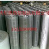 供应沃信优质铁铬铝网厂价批发