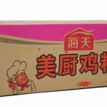 供应广州纸箱厂供应服装纸箱