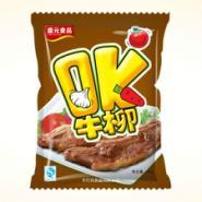 食用油包装设计图片