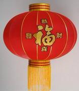 大红灯笼  高档植绒灯笼图片