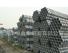 供应镀锌焊管