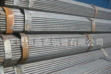 供应热镀锌焊管