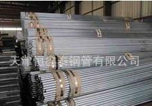 供应热轧焊管