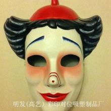 供应广州EVA面具厂家