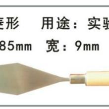 供应调油刀菱形不锈钢调油刀