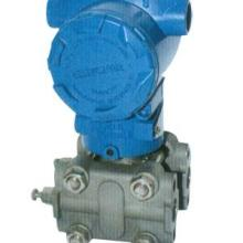 供应E430A压力变送器价钱、两线制变送器、低差压变送器、中差压变送批发