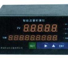 供应hf智能数字显示仪、智能数字压力表、数字电视智能卡、