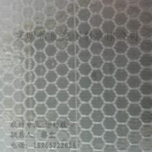晶彩格 反光布 反光喷绘布 反光灯箱布 生产高质量晶彩格 质优价廉