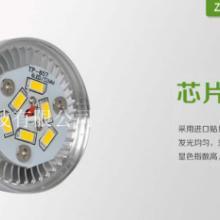 供应LED节能球泡灯3W白光暖光
