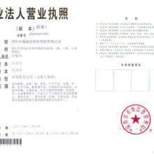供应CB认证