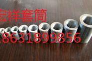 12钢筋连接套筒图片