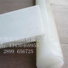 松原PP白色圆棒材、松原PP白色圆棒材定做、松原PP白色圆棒材品牌