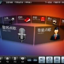 陕西西安音创点歌系统销售安装升级更新
