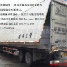 供应上海冷库安装最专业的公司
