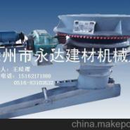 株洲石灰窑顶旋转布料器/撒料机图片