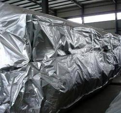 供應銅陵鋁箔(鋁膜)編織布/PE四方立體袋