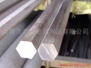 供应碳结钢AISI1035钢材1008价格