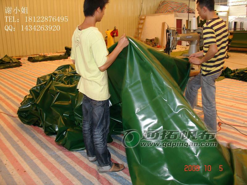 供应贵州防水帆布,绿色优质帆布