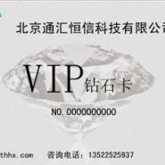 延庆财务软件培训图片