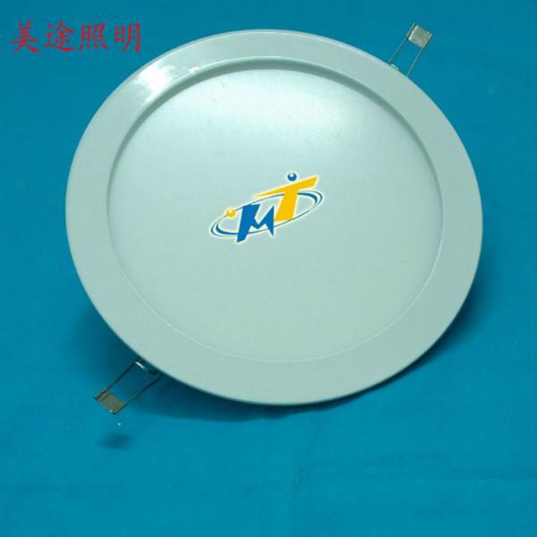 供应啊里巴巴热销款超薄圆形面板灯外壳-面径140MM-美途工厂生产