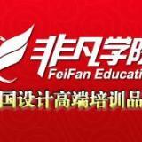 上海淘宝培训 上海淘宝网店培训 上海淘宝培训哪里好