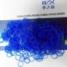 橡皮筋裁切机衣服水洗标剪切机北京发圈微电脑切管机质保一年批发
